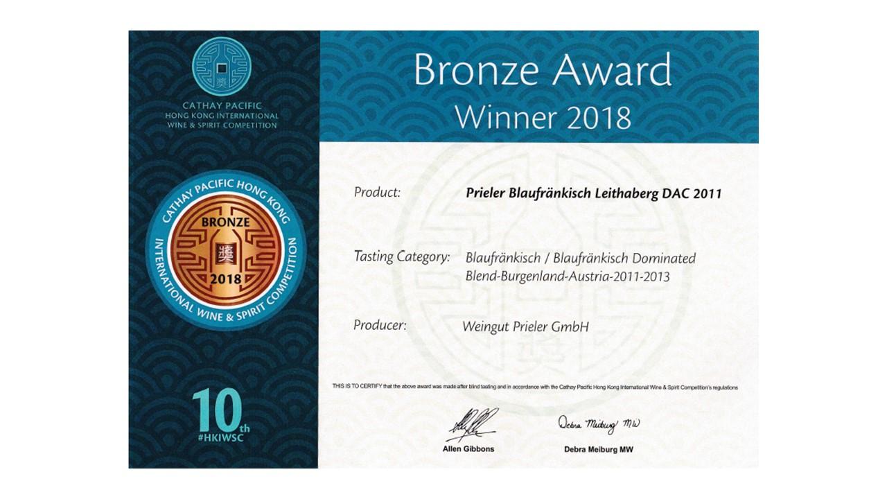 HKIWSC – Bronze Award Blaufränkisch Leithaberg 2011